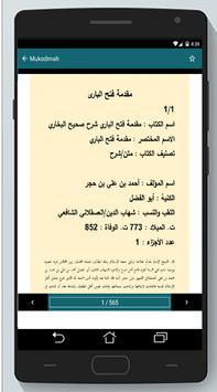 Syarah Shaheh Bukhory ARABIC screenshot 3