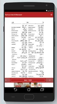 KAMUS ARAB - INDONESIA AL- MUNAWIR screenshot 9