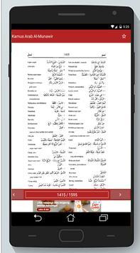 KAMUS ARAB - INDONESIA AL- MUNAWIR screenshot 17