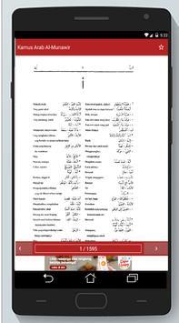 KAMUS ARAB - INDONESIA AL- MUNAWIR screenshot 1