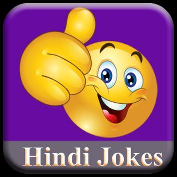 Best Hindi Jokes poster