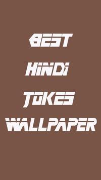 Best Hindi Jokes apk screenshot