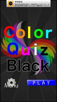 Color Quiz Black poster