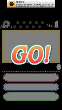 Color Quiz Black apk screenshot