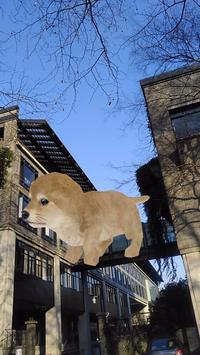 AR Puppy Camera screenshot 4