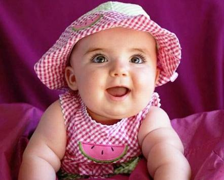 Cute Baby Gallery screenshot 4