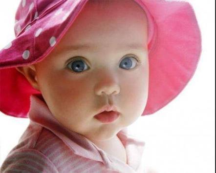 Cute Baby Gallery screenshot 3