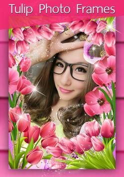 กรอบรูปใหม่ล่าสุด กรอบรูปดอกไม้ กรอบรูปดอกทิวลิป screenshot 4