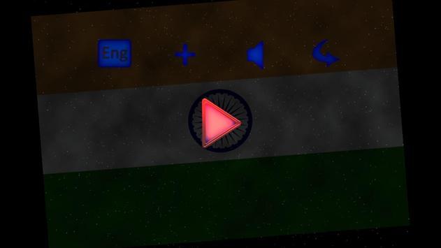 Indian Freeze Ball Game poster