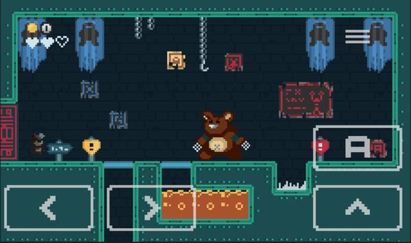Out of Bear screenshot 1