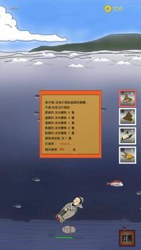 屈原投江 screenshot 1