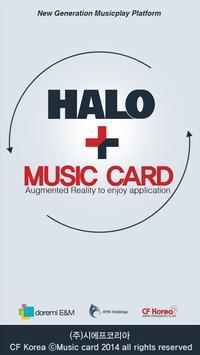 Halo MusicCard screenshot 4