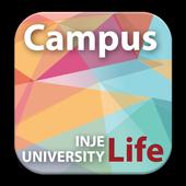 인제대학교 - CampusLife icon