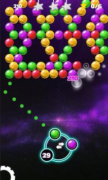 Bubble Shooter 1 screenshot 1