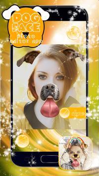 Dog Face Photo Editor App screenshot 1