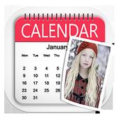 2018 Calendar Photo Frames icon