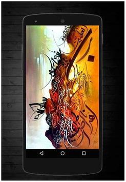 Calligraphy poster