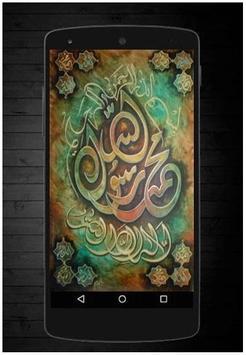 Calligraphy screenshot 2