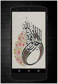 Calligraphy screenshot 4