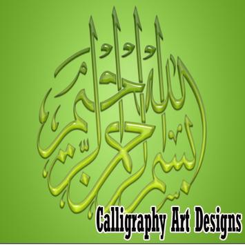 Calligraphy art desain poster