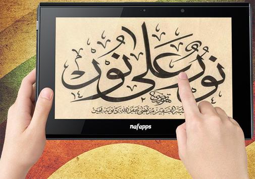 Calligraphy Design Ideas apk screenshot