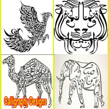 Calligraphy Designs poster