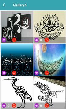 Calligraphy Designs screenshot 19