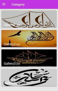 Calligraphy Designs screenshot 8