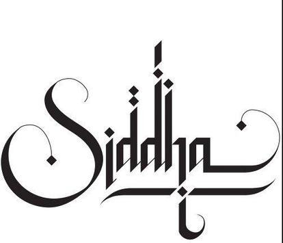 Calligraphy Letter Designs apk screenshot