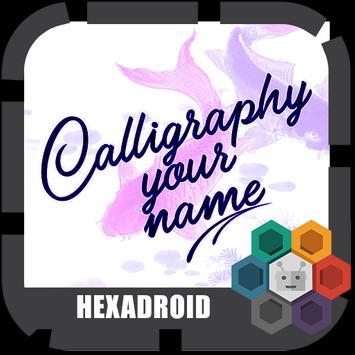 Calligraphy Name screenshot 9