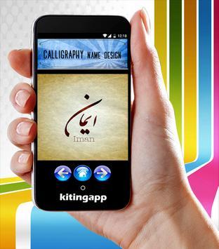 Calligraphy Name screenshot 1
