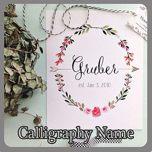 Calligraphy Name poster