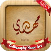 Calligraphy Name Art icon