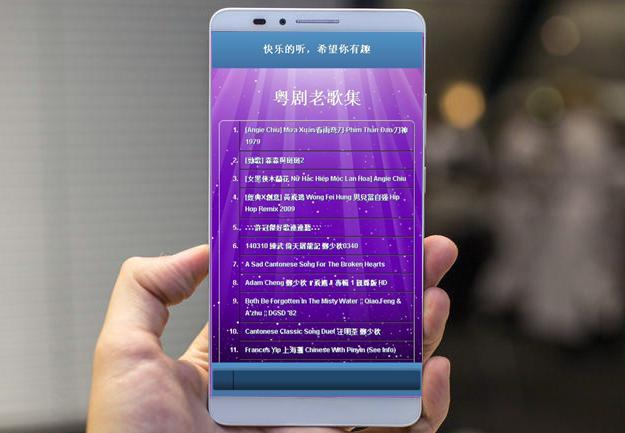 Cantonese opera old songs for Android - APK Download