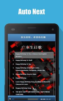 Cantonese Birthday Songs apk screenshot
