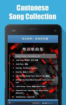 Cantonese Song Collection poster