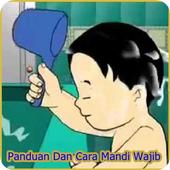 Cara Mandi Wajib icon