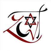 ZACUT: 3 Culturas icon