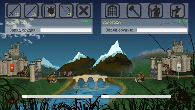 Cat Wars screenshot 5