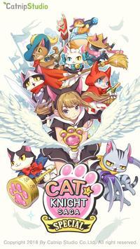 CAT KNIGHT SAGA SPECIAL poster