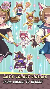 CAT KNIGHT SAGA SPECIAL screenshot 5