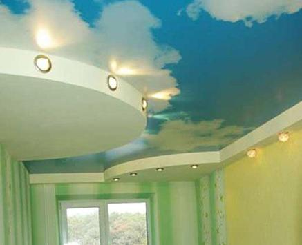 CeilingColorDesigns screenshot 2