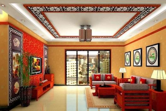 Ceiling Modern Design screenshot 28