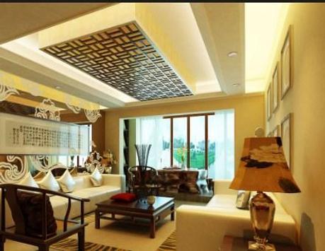 Ceiling Modern Design screenshot 2