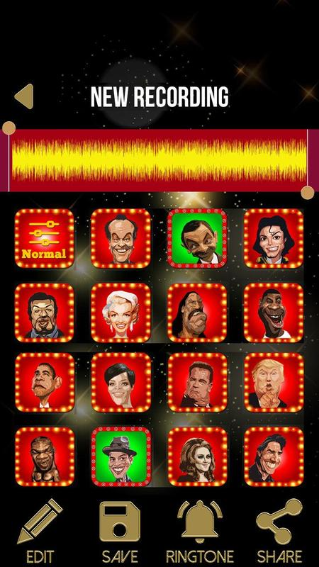 Entrance celebrity ringtones for android apk download.