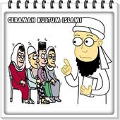Ceramah Kultum Islami icon