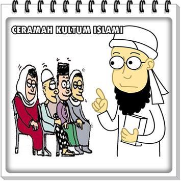 Ceramah Kultum Islami poster