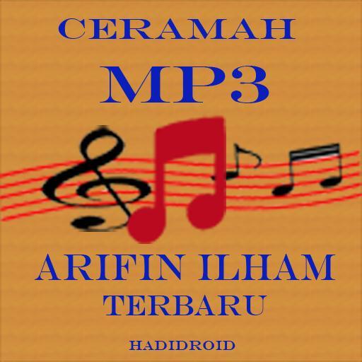 Indahnya zikir by muhammad arifin ilham on amazon music amazon. Com.