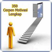 350 Cerpen Motivasi Lengkap icon