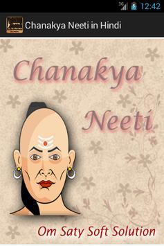 Chanakya Neeti In Hindi poster